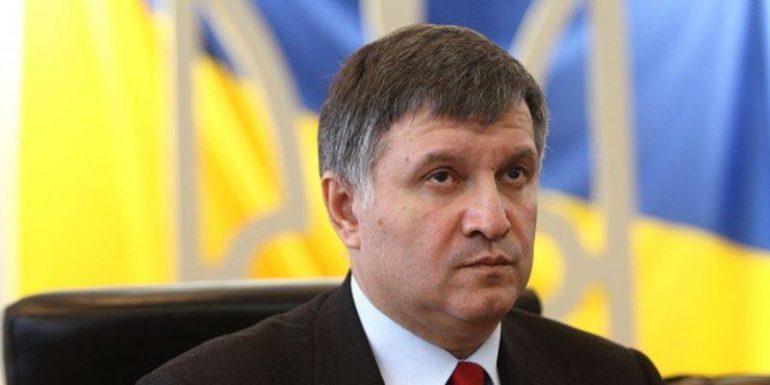 Arsen Avakov 1510062886