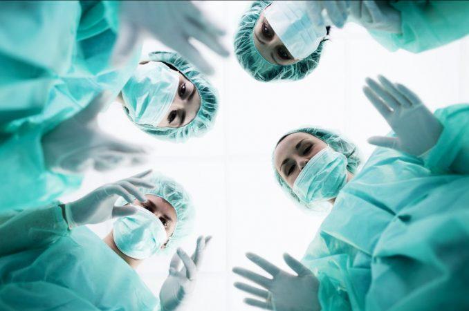 Mjeke Operacion
