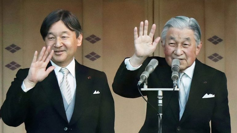Perandori Japonez Akihito