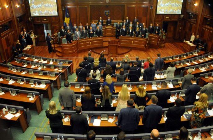 Auto Kuvendi I Kosoves Zgjedhja E Kryeministrit 9 Shtator 2017th Laura Hasani1508911797