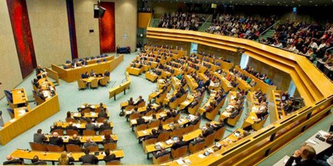 Dutch Parliament May 2016 660x330