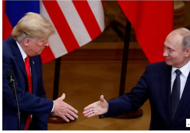 Trump Putin1