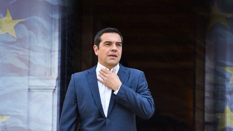 Tsiprasi1