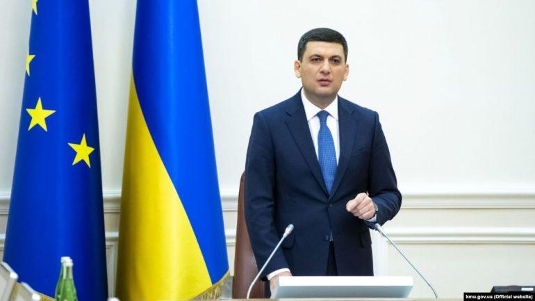 Ukraina1