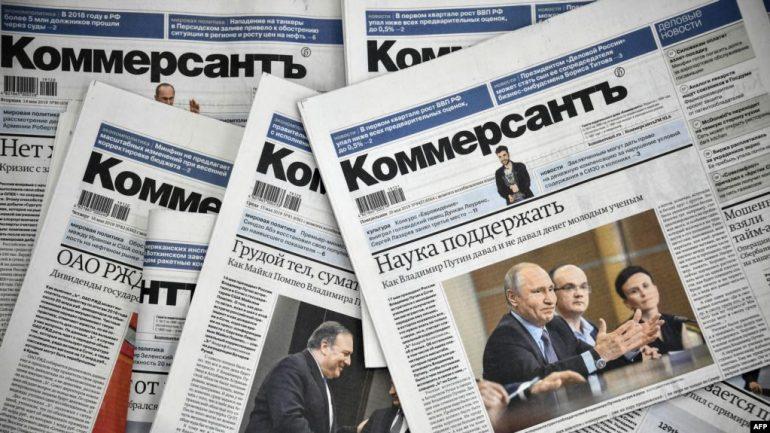 Gazeta1