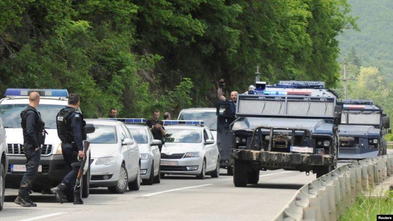 Kosove Policia