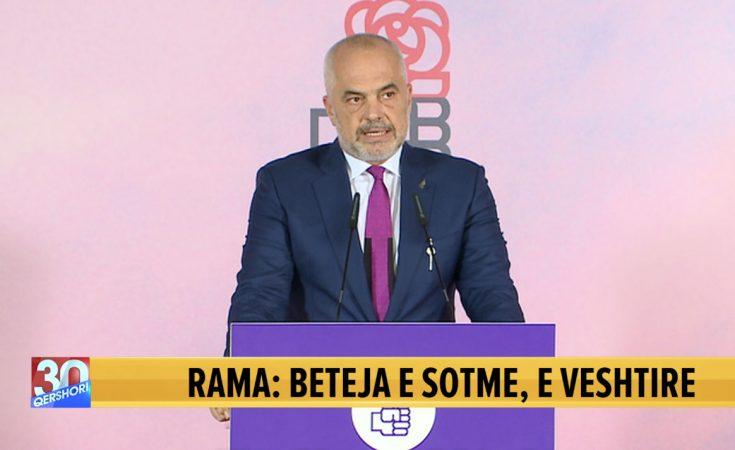 Edi Ramaa