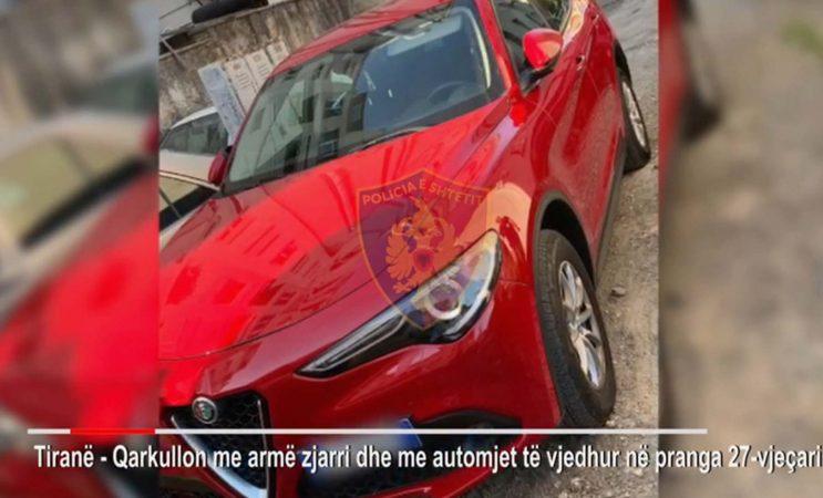 Ferrari Te Vjedhur