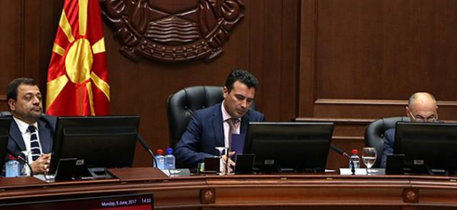 Zoran Zaev Kryeministria Qeveria