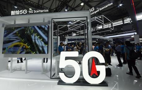 Mobile World Congress In Shanghai