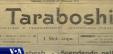 Taraboshi