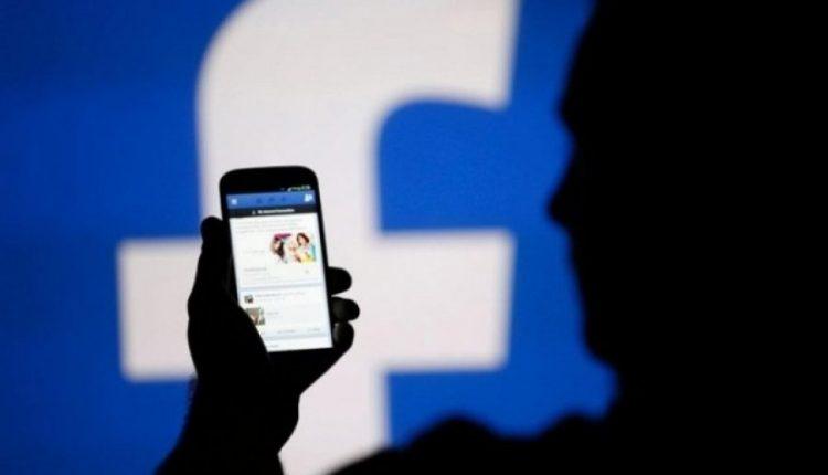 Auto Facebook 696x4341520689531 750x430