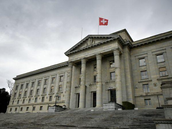 Gjykata Federale Zvicer