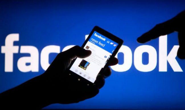 Facebook Logo 920x547 696x414