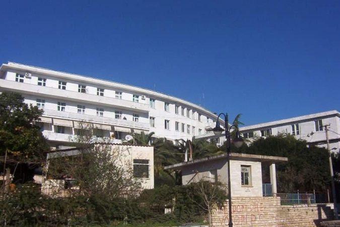 Spitali Sarande1