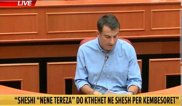 Sheshi