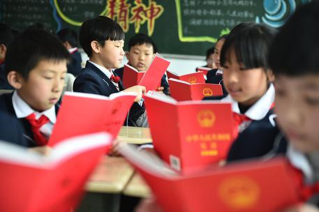 New Editions Of China's Constitution