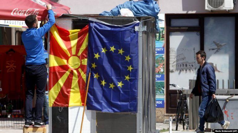 Be Maqedonia Veriore1
