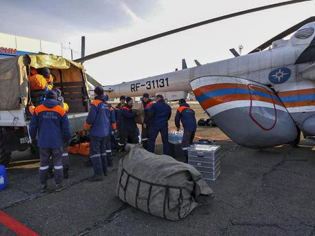 Mining Dam Burst Killed 12 People In Rusiia
