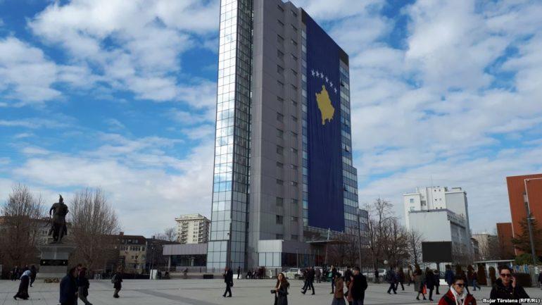 Kosove Qeveria