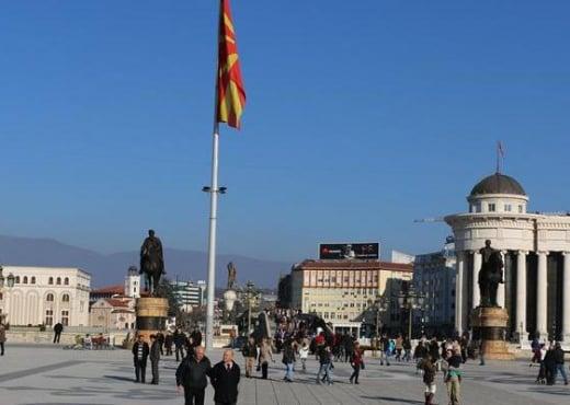 Maqedoni Sheshi1
