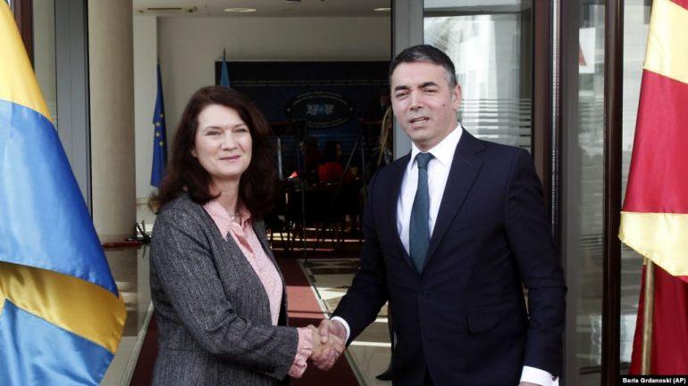 Maqedonia1