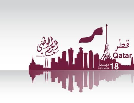 90819025 Fondo En La Ocasión Celebración Del Día Nacional De Qatar Contiene Hitos Logotipo Y Bandera Inscripción En Trad
