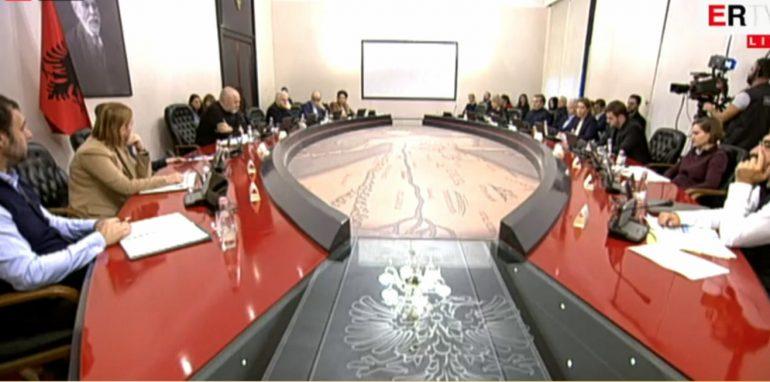 Mbledhja Qeverise