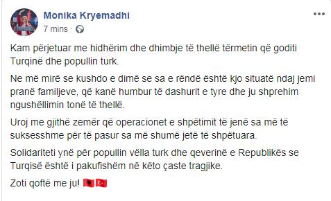 Kryemadhi Fb