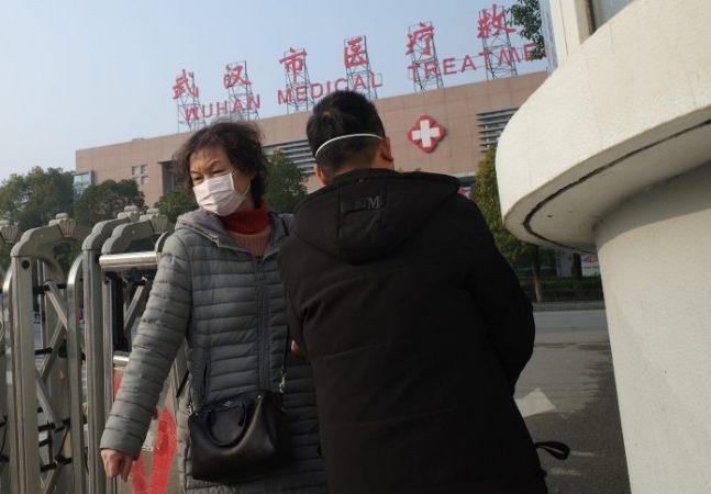 Wuhan Medical China 696x484