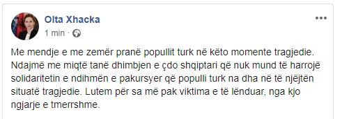 Xhacka Fb