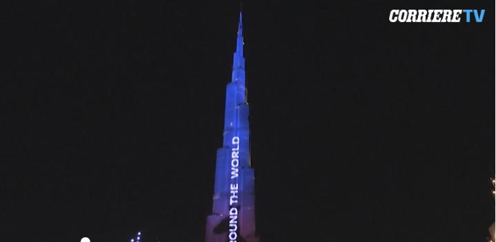 Gradacela E Dubait