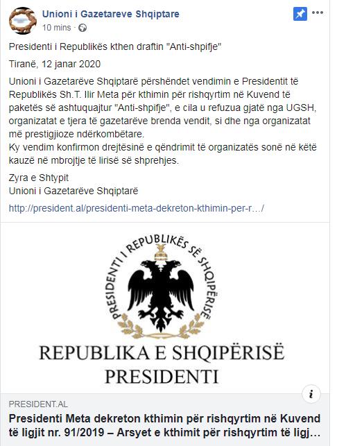 Unioni Fb