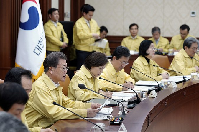 Concern In South Korea As The Wuhan Covid 19 Spreads
