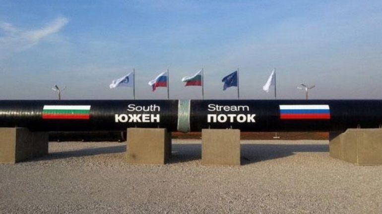 Auto Gazpromi Rus Dhe Holdingu Energjetik Bullgar1581397804 (1)