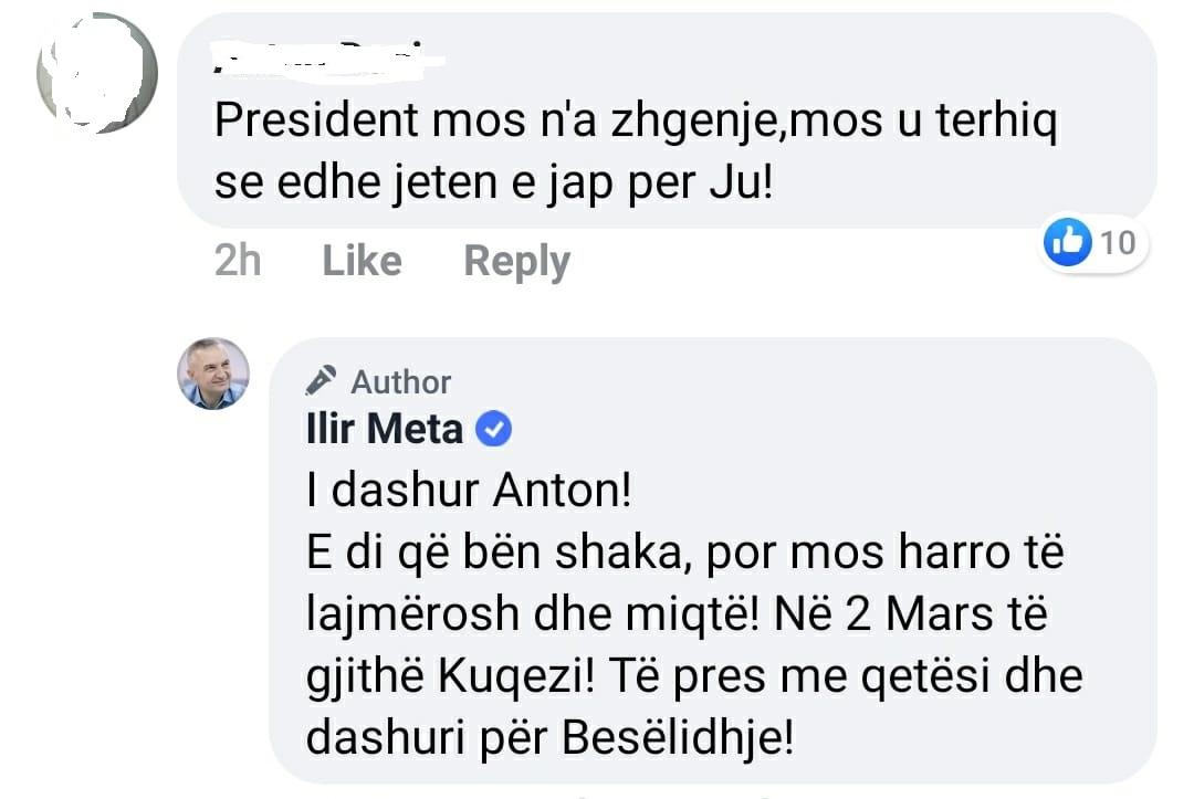 Koment Meta