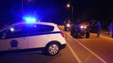 Policia Greqi