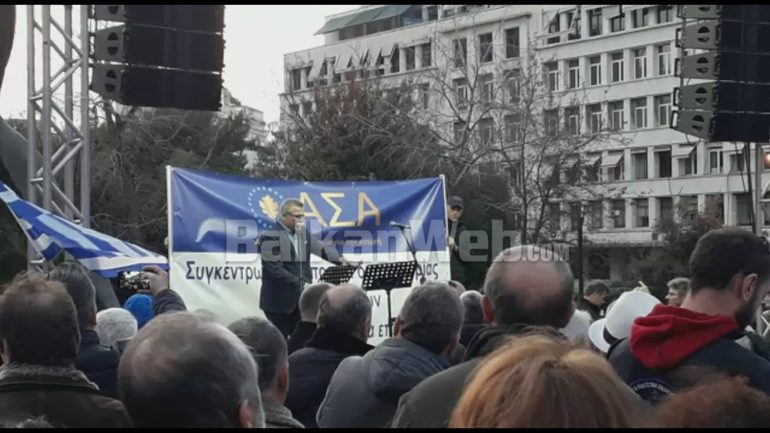 Protesta Ne Athine