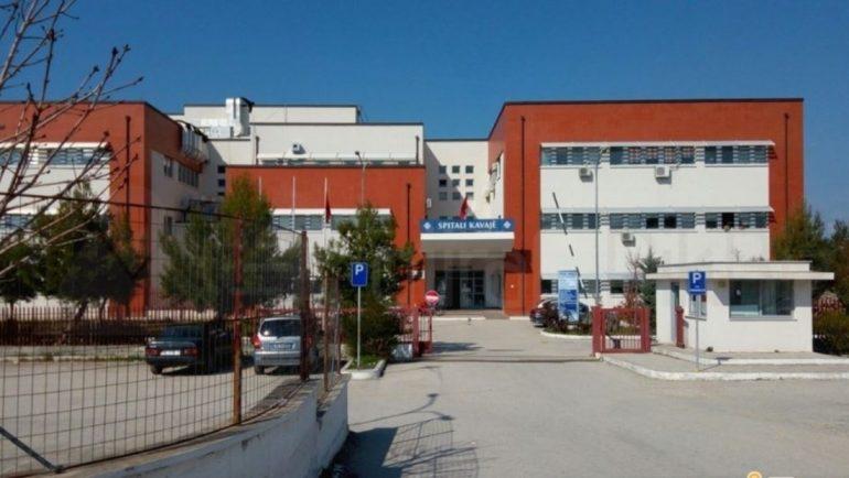 Spitali I Kavajes
