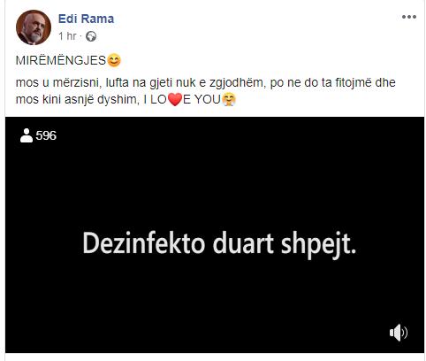 Rama Fb