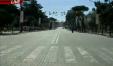 Tirana Ok