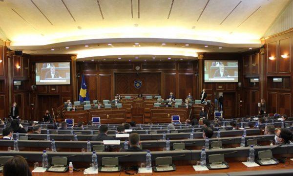Parlamenti Kosove