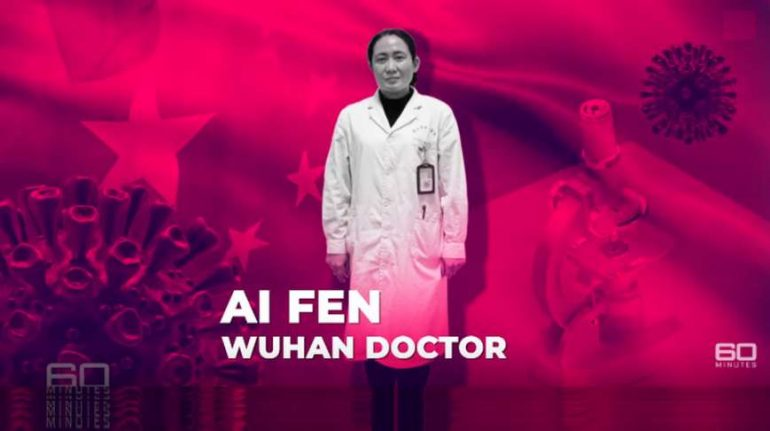 Ai Fen1