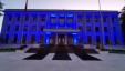 Presidenca Blu