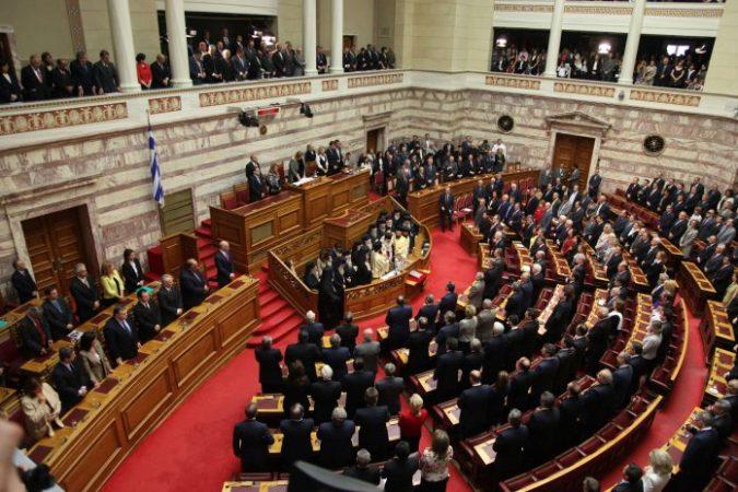 Greek Parliament 696x464