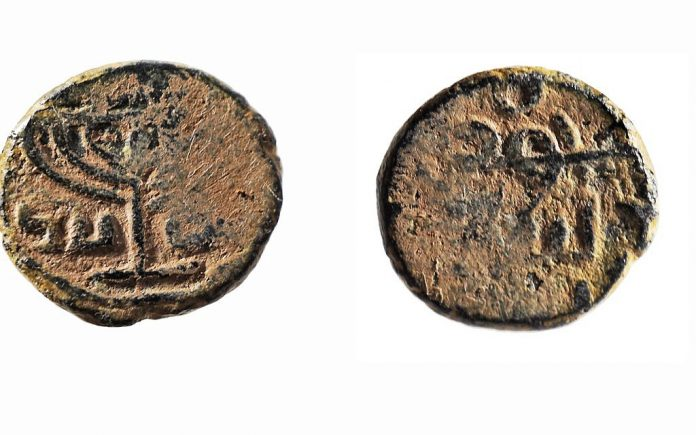 Muslim Coin With Seven Branched Menorah E1512655356566 1024x640 1 696x435