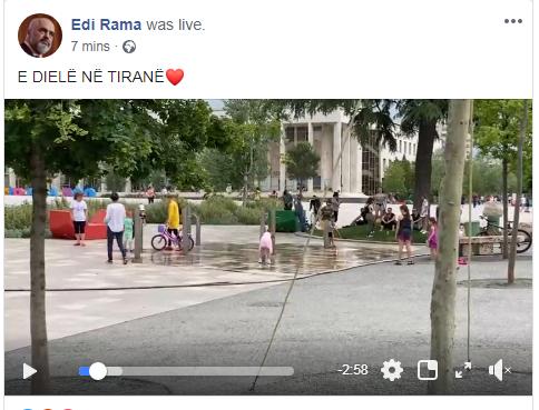 Rama Live1