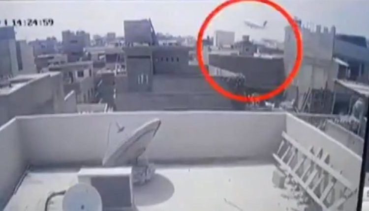 Avioni Pakistan