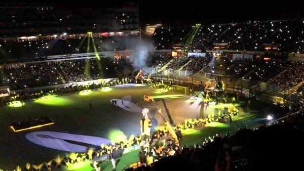 Estadio Campeon Del Siglo
