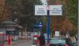 Spitali I Kumanovës Spitali I Komanoves